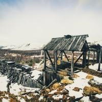 Рудник Днепровский, Магаданская область