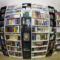 Книжный магазин Бакен