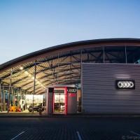 Audi центр Красноярск