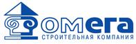 """Производственно-строительная компания """"ОМЕГА"""""""
